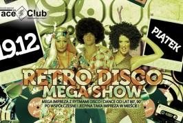 Retro disco night