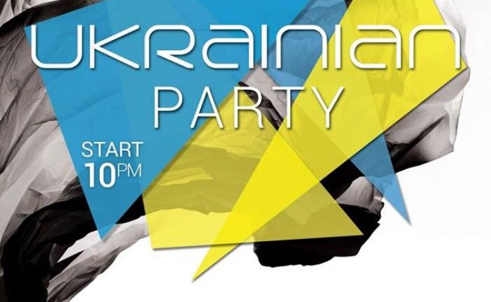 Ukrainian party